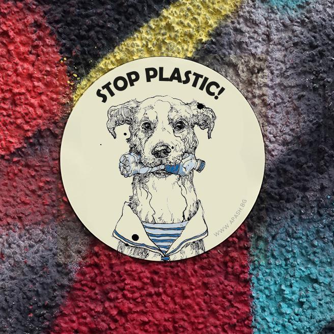 Картинката не може да има празен alt атрибут; името на файла е stop-plastic-stiker-apash-illustration-dog-ink-drawing-ANELIA_PASHOVA.jpg